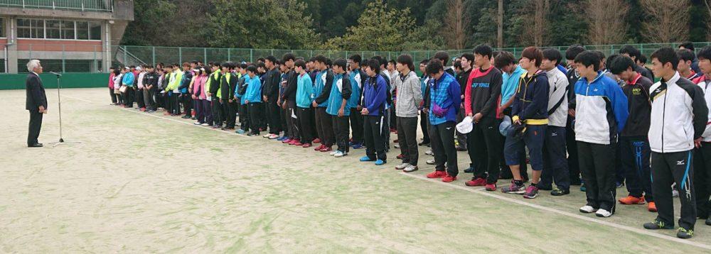 安来市ソフトテニス連盟